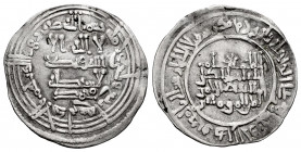 Caliphate of Cordoba. Abd Al-Rahman III. Dirham. 334 H. Madinat al-Zahra. (Vives-405). Ag. 2,86 g. Citing Muhammad in the IA. Choice VF. Est...40,00. ...