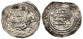 Caliphate of Cordoba. Abd Al-Rahman III. Dirham. 338 H. Madinat al-Zahra. (Vives-418). Ag. 2,39 g. Citing Muhammad in the IA. VF. Est...35,00. 
