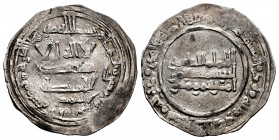 Caliphate of Cordoba. Abd Al-Rahman III. Dirham. 348 H. Madinat al-Zahra. (Vives-443). Ag. 2,66 g. Citing Ahmad in the IA. Almost VF. Est...30,00. 