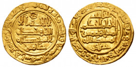 Caliphate of Cordoba. Al-Hakam II. Dinar. 357 H. Madinat al-Zahra. (Vives-467). Au. 4,02 g. Citing ´Amir in the IA and Al-Hayib / ´Ya´far in the IIA. ...