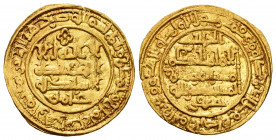 Caliphate of Cordoba. Al-Hakam II. Dinar. 358 H. Madinat al-Zahra. (Vives-469). Au. 3,74 g. Citing ´Amir in the IA and Al-Hayib / ´Ya´far in the IIA. ...