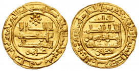 Caliphate of Cordoba. Al-Hakam II. Dinar. 359 H. Madinat al-Zahra. (Vives-471). Au. 3,95 g. Citing ´Amir in the IA and Al-Hayib / ´Ya´far in the IIA. ...