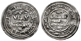 Caliphate of Cordoba. Al-Hakam II. Dirham. 353 H. Madinat al-Zahra. (Vives-451). Ag. 2,51 g. Citing Abd / al-Rahman in the IIA. Choice VF. Est...40,00...