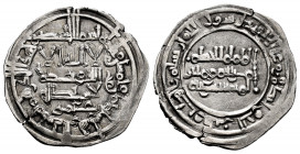 Caliphate of Cordoba. Al-Hakam II. Dirham. 358 H. Madinat al-Zahra. (Vives-459). Ag. 2,61 g. CIting `Amir in the IA. Choice VF. Est...40,00. 