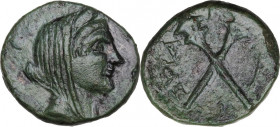Sicily. Menaion. Roman Rule, after 212 BC. AE 17 mm. Obv. Head of Demeter right, veiled. Rev. Crossed torches. CNS III 7; HGC 2 760. AE. 3.49 g. 17.00...