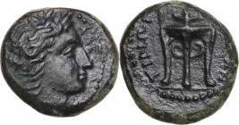 Sicily. Morgantina. AE Hexas, c. 339/8-317 BC. Obv. Laureate head of Alkos right. Rev. Tripod. CNS III 7; HGC 2 906; SNG ANS 470. AE. 3.32 g. 15.00 mm...