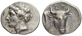 EUBOIA. Eretria. Drachm 304/290. Obv. Head of the nymph Euboia to l., wearing a triple pendant earring. Rev. EY Head and neck of a cow to r., ornament...