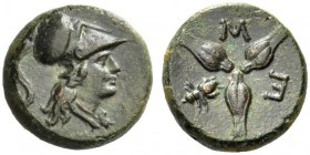 LUCANIA, Metapontum. Circa 300-250 BC. Chalkous (Bronze, 14mm, 2.03 g 11). Head of Athena to right wearing crested Corinthian helmet. Rev. Μ Ε Three b...