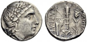 KINGS of SKYTHIA. Sariakos, mid 2nd century BC. Drachm (Silver, 17mm, 3.89 g 12). Head of youthful Dionysos to right, wearing ivy wreath. Rev. Β]ΑΣΙΛΕ...