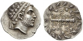 KINGS of MACEDON. Philip V, 221-179 BC. Drachm (Silver, 19mm, 4.18 g 12), Pella, with Zoilos as chief mintmaster, c. 184-179. Diademed head of Philip ...