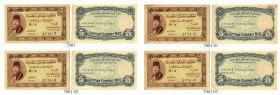ÄGYPTEN. 5 Piastres o. J. / ND (1940). Pick 165a. Selten in dieser Erhaltung / Rare in this condition. II+ - -I / Better than extremely fine-about unc...