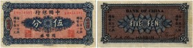 CHINA. Bank of China. 5 Fen o. J./nd. Filiale Harbin. Pick 46. Selten / Rare. IV+ / Better than fine.