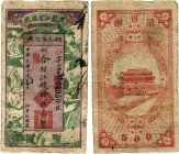 CHINA. Hio Lung Kiang Government Bank. 500 Coppers 1918. Tiao Issue. Pick S1512. Sehr selten / Very rare. -IV / About fine.