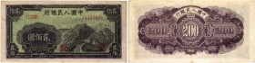 CHINA. Volksrepublik China. 200 Yuan 1949. Pick 838. II / Extremely fine.