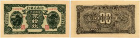 CHINA. Provincial Bank of Honan. 20 Coppers 1923. Pick S1679a. Selten in dieser Erhaltung / Rare in this condition. Minimale Irritation obere linke Ec...
