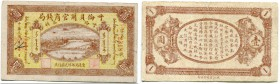 CHINA. Hulunpeierh Official Currency Bureau. 1 Dollar 1919. Pick S1892B. Selten / Rare. IV - Fine.