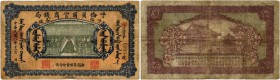 CHINA. Hulunpeierh Official Currency Bureau. 25 Dollars 1919. Pick S1892L. Selten / Rare. -IV / About fine.