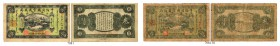 CHINA. Hulunpeierh Official Currency Bureau. 3 Yuan 1919. Red serial & black serial. (Low number). Pick S1892Ia, b. Selten / Rare. V - IV+ / Very good...