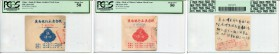 CHINA. Bank of Chinan. 200 Yuan 1943 & 500 Yuan 1943. Cashiers Cheques Issues. Pick S3080F, G. Selten / Rare. PCGS 50. III / Very fine.