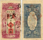 CHINA. Kwang Sing Company / Heilungchiang. 2 Tiao 1919. Pick S1560. Selten / Rare. IV+ / Better than fine.