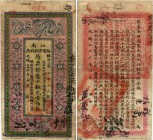 CHINA. Kiangnan Yu-Ning Government Bank/Yu Ning Imperial Bank. 100 Coppers Jahr 33 (1907). Pick S1175a. Selten / Rare. +IV / Better than fine.