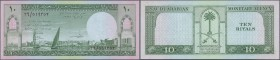 Saudi Arabia: 10 Riyals ND P. 8a, one light dint at right, otherwise perfect, condition: aUNC.