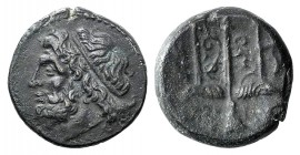 Sicily, Syracuse. Hieron II (274-216 BC). Æ (18mm, 6.23g, 7h), c. 263-218 BC. Head of Poseidon l., wearing tainia. R/ Ornamented trident head flanked ...