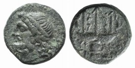 Sicily, Syracuse, 214-212 BC. Æ (12mm, 2.09g, 12h). Head of Zeus l., wearing tainia. R/ Ornate trident head flanked by dolphins. CNS II 208; HGC 2, 15...