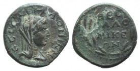Macedon, Thessalonica, c. 198-216. Æ (18mm, 5.11g, 1h). Turreted, veiled, and draped bust Tyche r. R/ Legend in four lines within wreath. Touratsoglou...