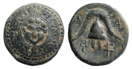 Kings of Macedon, Antigonos I Monophthalmos (King, 306/5-301 BC). Æ Unit (17mm, 4.36g, 12h). Salamis. Macedonian shield, boss decorated with facing go...