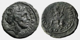 Macedon Koinon. Time of Gordian III (238-244). Æ (27mm, 10.86g, 7h). Diademed head of Alexander III r. R/ Athena seated l. holding Nike. Cf. SNG Copen...