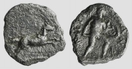 Thessaly, Kierion, c. 350-325 BC. AR Obol (9mm, 0.60g, 1h). Horse leaping r. R/ Warrior, holding sword and wearing shield, advancing r.; Φ to r. BCD T...