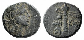 Pontos, Amisos, c. 105-85 BC. Æ (15mm, 4.23g, 12h). Struck under Mithradates VI. Wreathed head of Dionysos r. R/ Filleted thyrsos; monogram to l. SNG ...