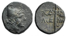 Pontos, Amisos, c. 105-85 BC. Æ (12mm, 2.18g, 12h). Struck under Mithradates VI. Head of Perseus r., wearing winged Phrygian helmet. R/ Winged harpa; ...
