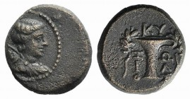 Aeolis, Kyme, c. 165-early 1st century BC. Æ (16mm, 4.60g, 12h). Zoilos, magistrate. Draped bust of Artemis r., quiver and bow over shoulder. R/ One-h...