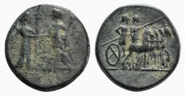 Aeolis, Kyme, 2nd century BC. Æ (15mm, 3.63g, 12h). Artemis, holding long torch, greeting the Amazon Kyme, holding sceptre. R/ Two figures (Apollo and...