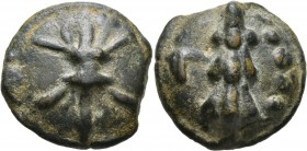 APULIA. Luceria. circa 217-212 BC. Quadrunx (Bronze, 30 mm, 32.05 g, 4 h). Thunderbolt on a raised disk. Rev. Club; L to left and •••• to right. HN It...