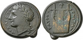SICILY. Tauromenion. 344-339/8 BC. Hemilitron (Bronze, 22 mm, 8.74 g, 1 h). APXAΓETA Laureate head of Apollo to left. Rev. TAYPOM-ENITAN Lyre. Campana...