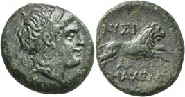 THRACE. Lysimacheia. Circa 309-220 BC. AE (Bronze, 25 mm, 13.75 g, 3 h). Diademed head of Lysimachos to right. Rev. ΛYΣI/MAXEΩN Lion leaping right; be...