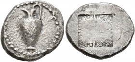 MACEDON. Terone. Circa 490-480 BC. Tetrobol (Silver, 15 mm, 2.60 g). Oinochoe. Rev. Quadripartite incuse square. Hardwick group II, 6. SNG ANS 746. Ra...