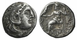 Kings of Macedon, Antigonos I Monophthalmos (Strategos of Asia, 320-306/5 BC, or king, 306/5-301 BC). AR Drachm (14.5mm, 4.21g, 1h). In the name and t...