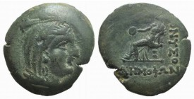 Moesia Inferior, Dionysopolis, 3rd-1st centuries BC. Æ (25mm, 9.91g, 12h). Demophon, magistrate. Veiled and turreted bust of Demeter r. R/ Tyche seate...