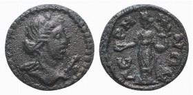 Mysia, Germe, c. 2nd-3rd century AD. Æ (15mm, 2.12g, 12h). Laureate bust of Senate(?) r.; sceptre before. R/ ΓEPMHNΩN, Apollo standing facing, head l....