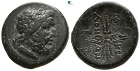 Kings of Macedon. Uncertain Macedonian mint. Time of Philip V - Perseus 187-167 BC. Bronze Æ