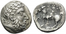 CELTIC, Carpathian region. Uncertain tribe . Early 3rd century BC. Tetradrachm (Silver, 25 mm, 12.03 g, 10 h), W-Reiter type , Maramureș in Transcarpa...