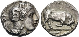 LUCANIA. Thourioi . Circa 350-300 BC. Distater (Silver, 23 mm, 15.99 g, 3 h). Head of Athena to right, wearing helmet adorned with Skylla. Rev. ΘΟΥΡΙΩ...