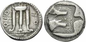 BRUTTIUM. Kroton . Circa 500-480 BC. Stater (Silver, 24 mm, 8.00 g, 9 h). ϘΡΟ - ΤΟ Tripod. Rev. Eagle flying right. HN III 2095. SNG ANS 286 ( same ob...