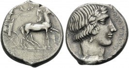 SICILY. Katane . Circa 450-405 BC. Tetradrachm (Silver, 27 mm, 17.03 g, 5 h). Charioteer driving quadriga moving slowly to right. Rev. KATANAION Laure...