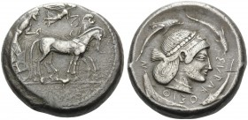 SICILY. Syracuse . Deinomenid Tyranny, 485-466 BC. Tetradrachm (Silver, 24 mm, 17.38 g, 2 h). Charioteer guiding quadriga walking slowly to right; abo...