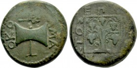 KINGS OF THRACE. Amatokos II (Circa 389/59-356/1 BC). Ae. Maroneia. Kleanaktos, magistrate.